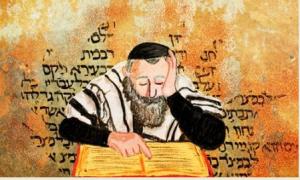 formes de judaisme